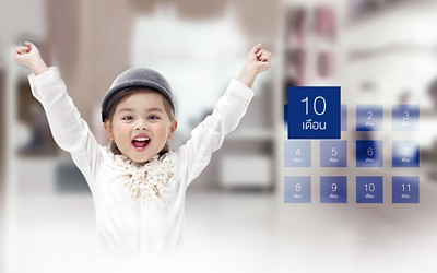 10 month old baby banner