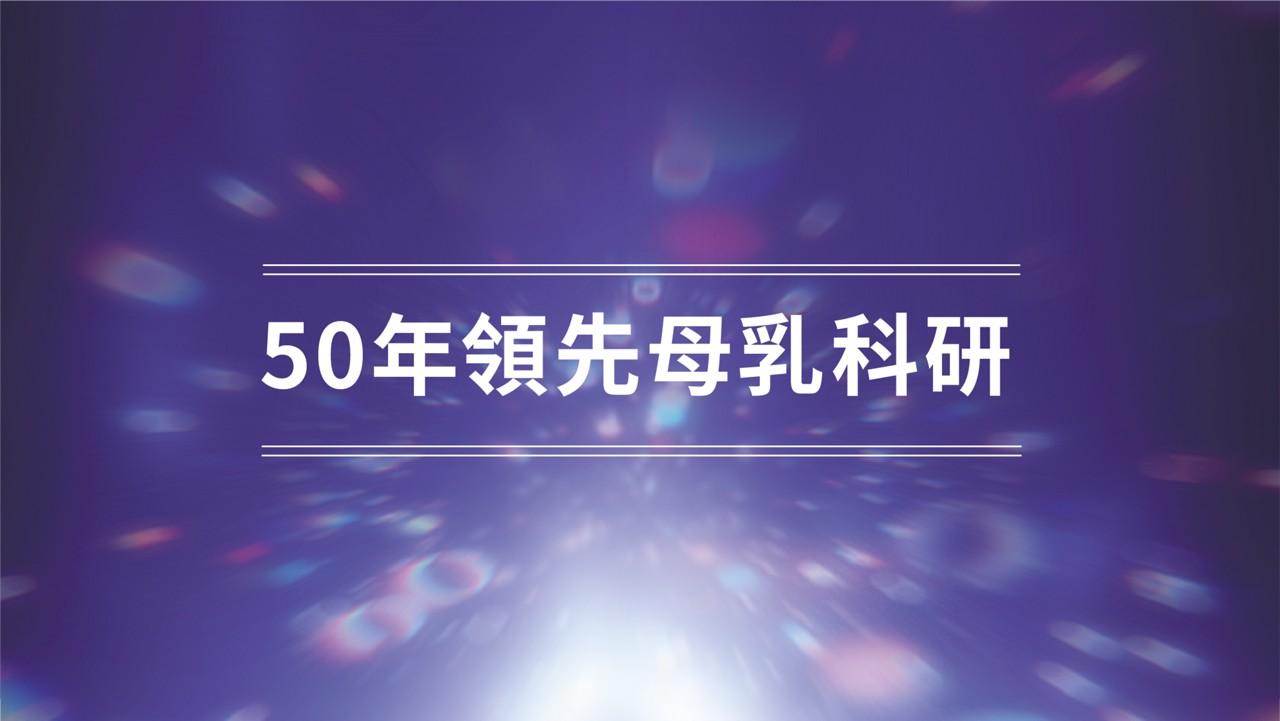 AMPRO-launch-banner-11c