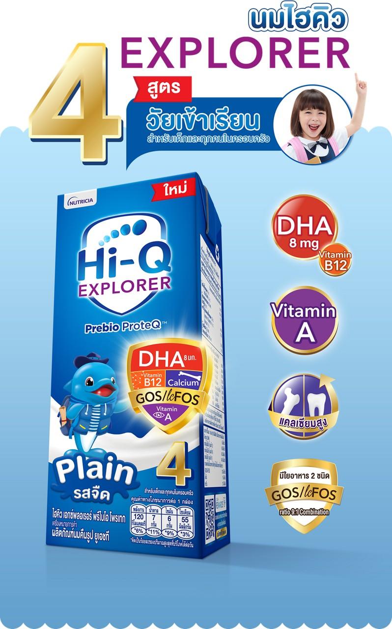Hi-Q-UHT-main-page-06-final.png