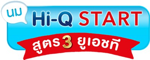Hi-Q-UHT-stage-3-10-edit-03-head.png
