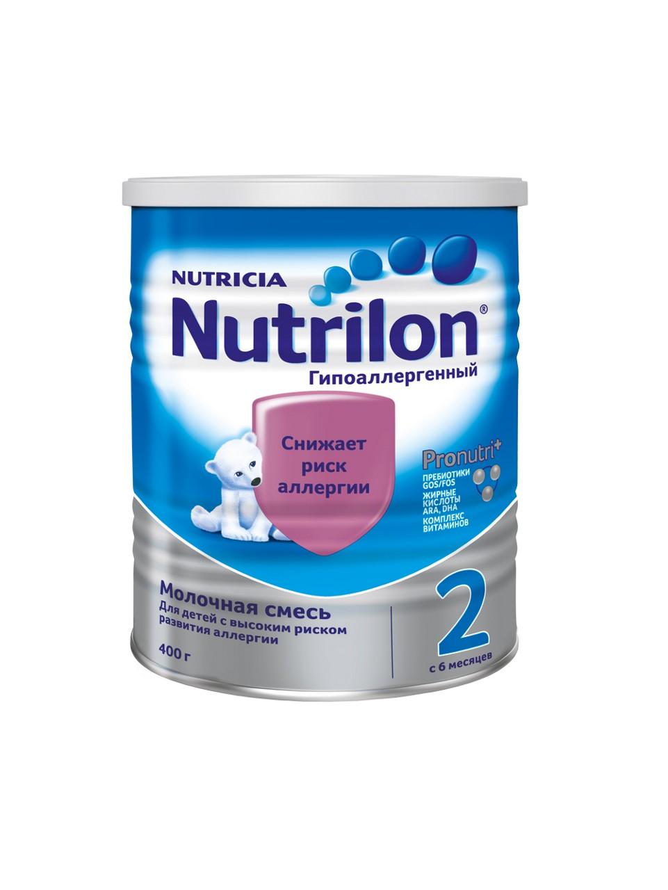 Nutrilon HA2 400g 3D
