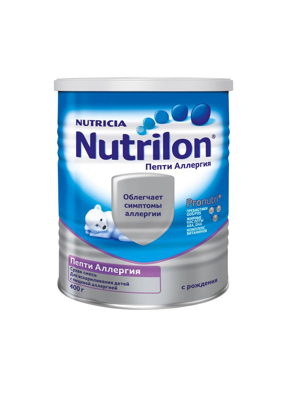 Nutrilon PA 400g 3D