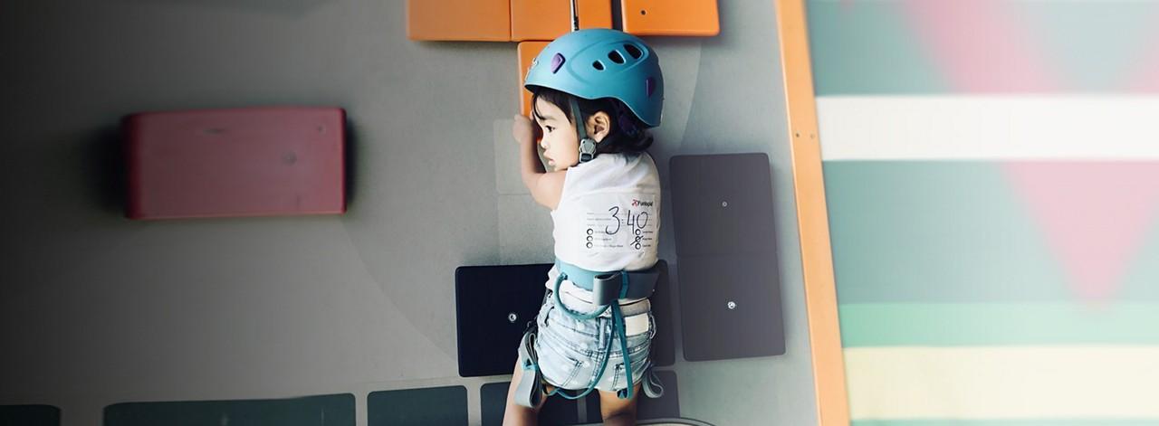 AptaGro boy wall climbing header