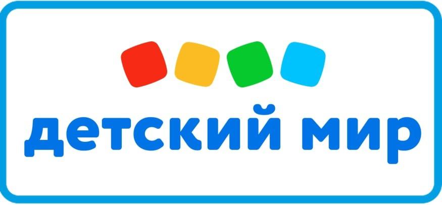 Нутрилон Пре 0 400 г Детский Мир