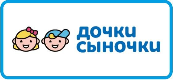 Нутрилон Пре 0 400 г Дочки Сыночки
