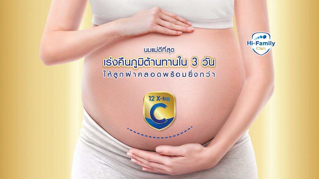 Hifamily csection banner13840x2160
