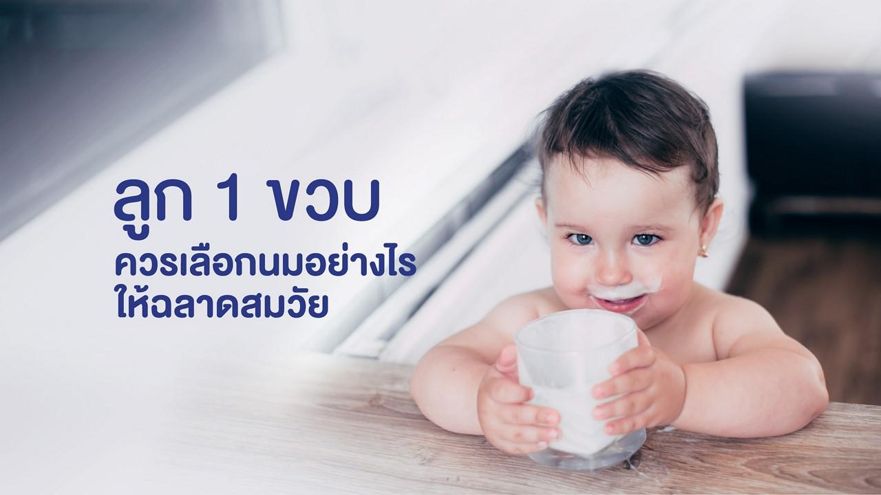 hiq-1yearold-child