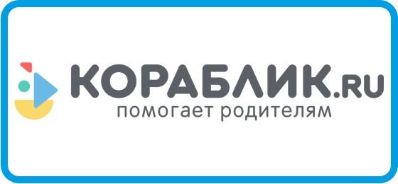 Нутрилон Пре 0 400 г Кораблик