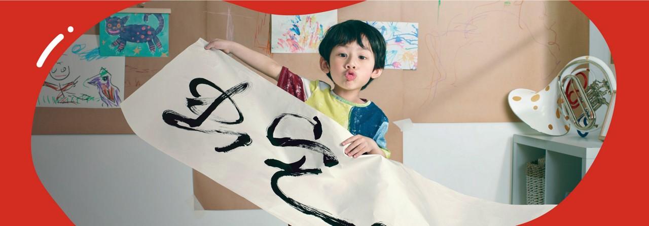 Lkbk banner