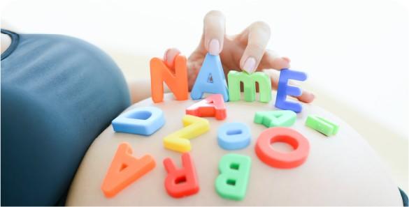 naming-boy.png