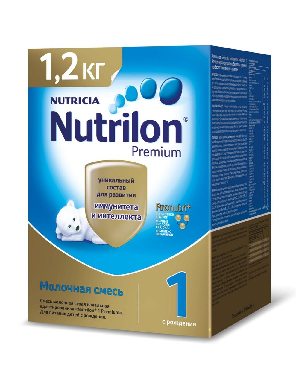 Pt nutrilon 1 1200