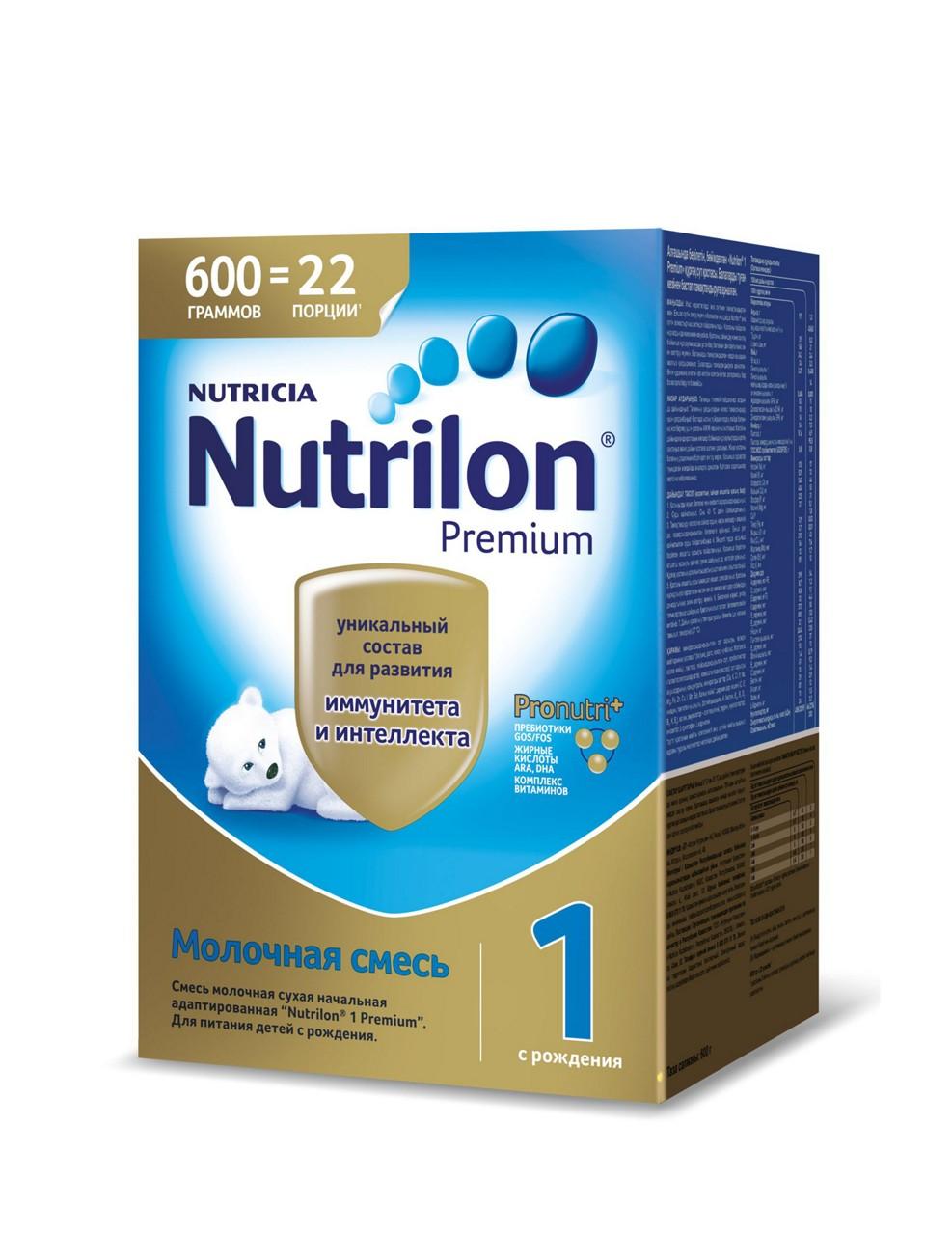 Pt nutrilon 1 600