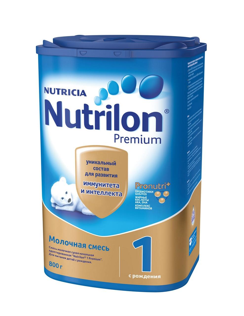 Pt nutrilon 1 800