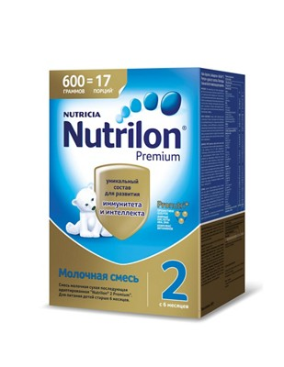 Teaser nutrilon 2 600