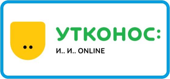 Нутрилон Пре 0 400 г Утконос