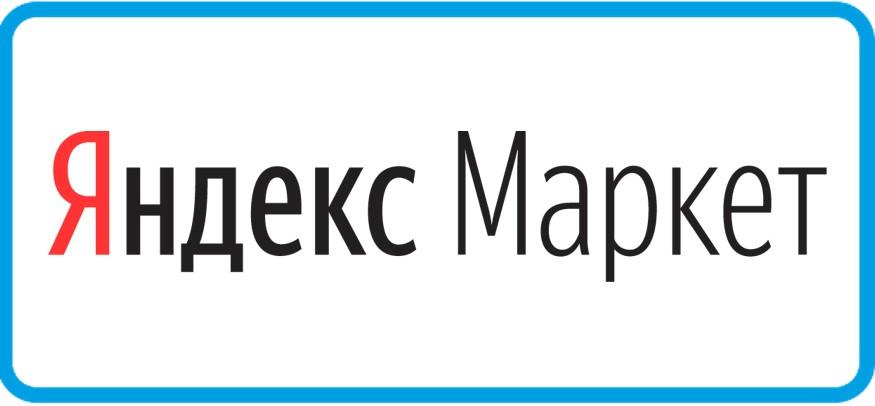 Нутрилон Пре 0 400 г Яндекс Маркет