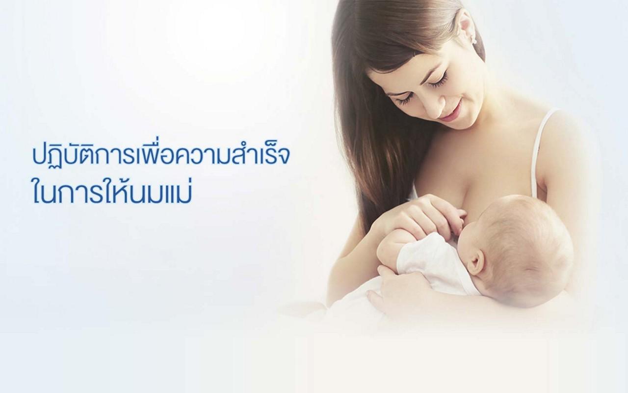 A1 web banner