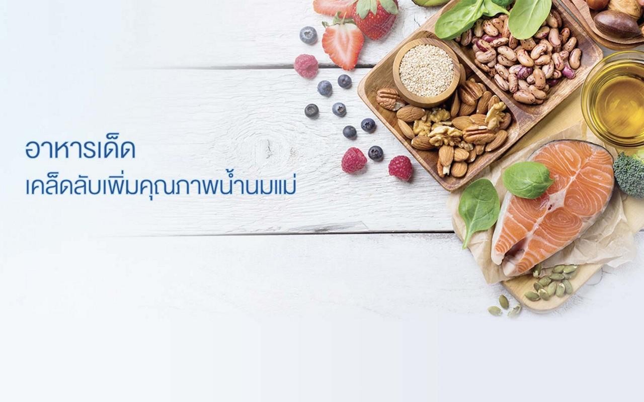 A2 web banner