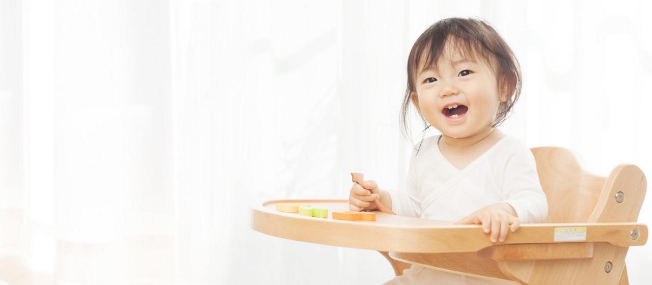 Baby nutrition masthead