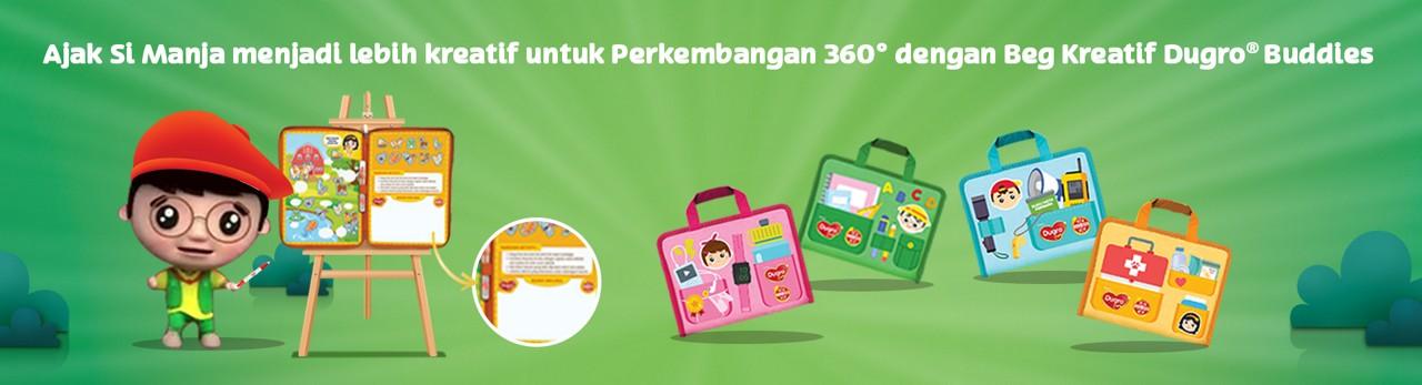 dugro-promotion-page-ncp-kotak-nextgen-ceria-header