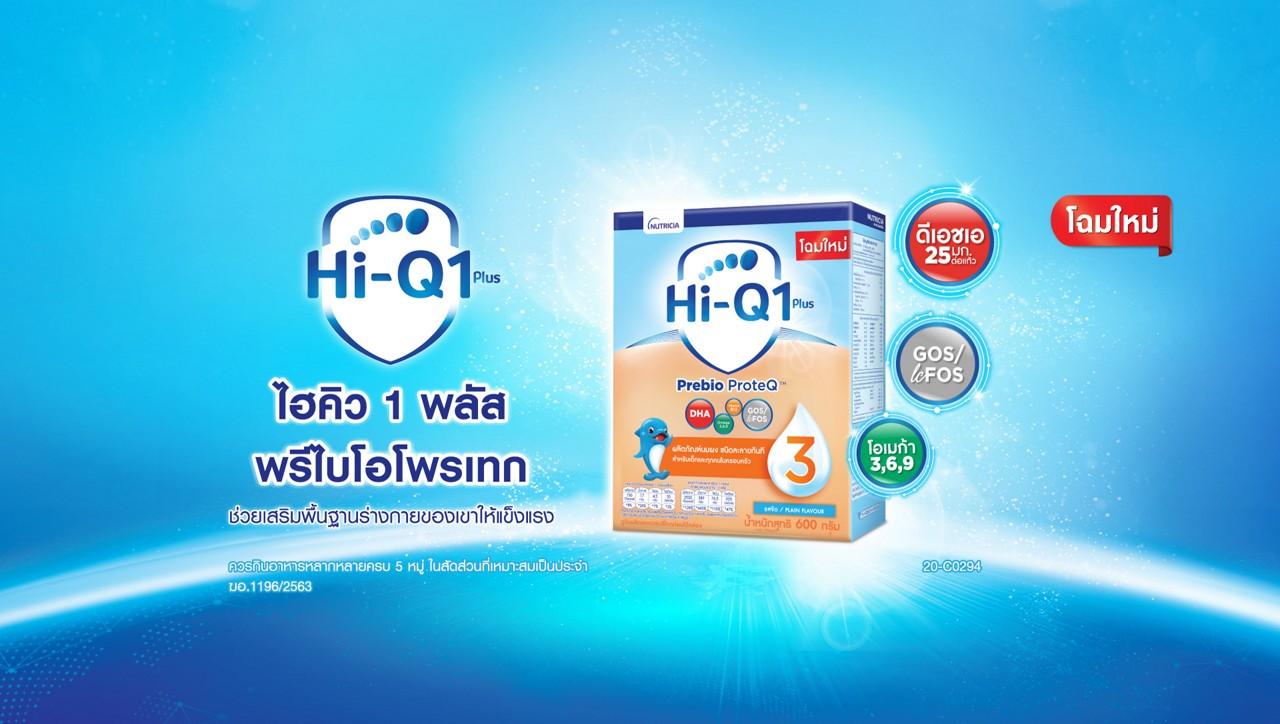 hiq-base-asset40.