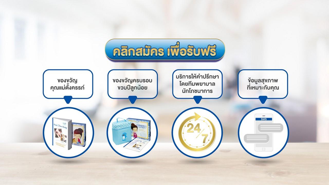 Hi Q Website Banner Mar 2021
