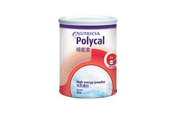 polycal-powder-packshot.jpg